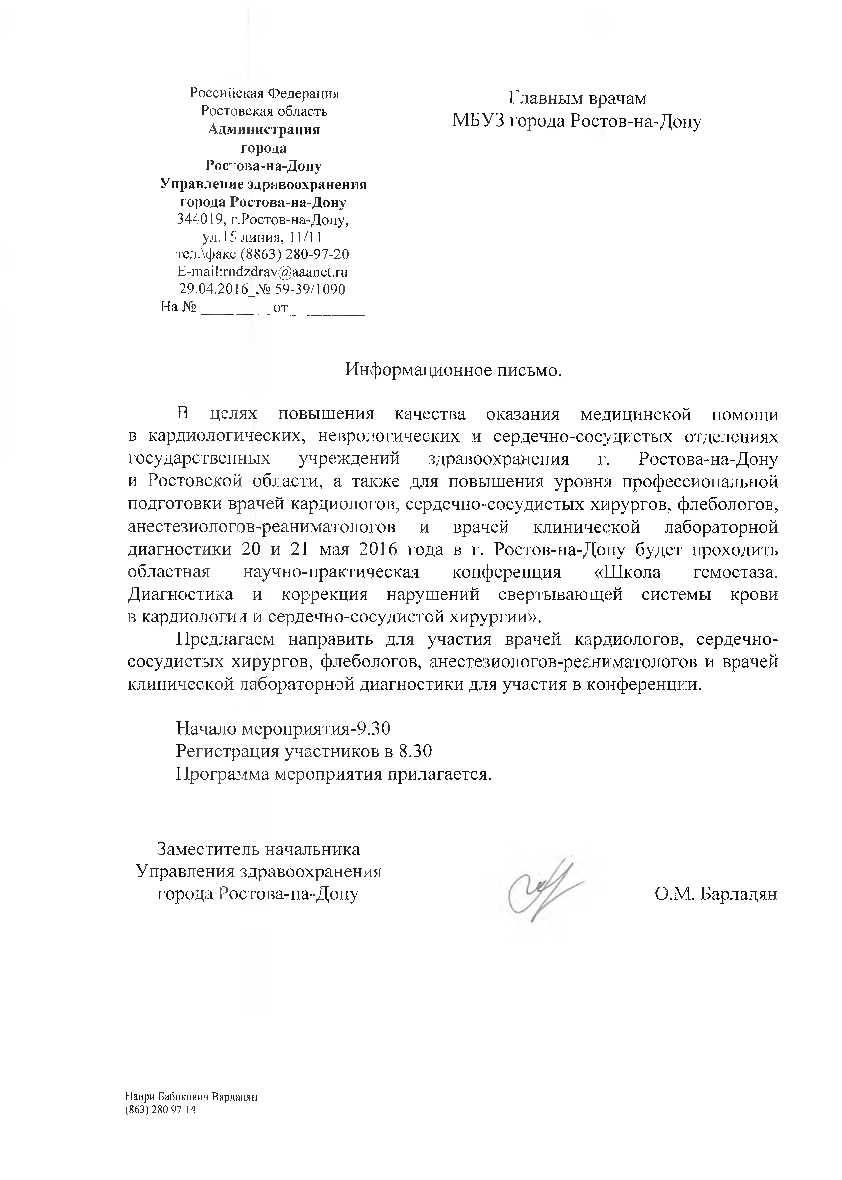 160520-Rostov-MH